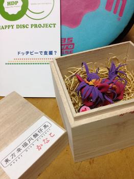 神奈子inBOX.jpg