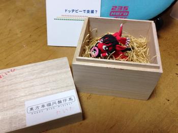霊夢inBOX.jpg